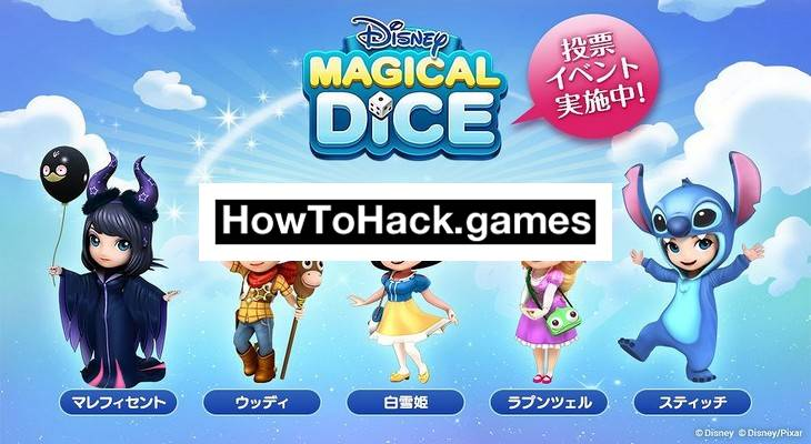 Disney Magical Dice Codes and Cheats Coins
